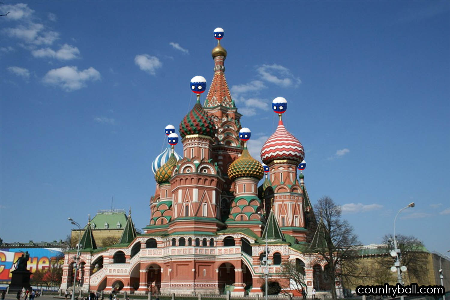 The Kremlin of Moscow