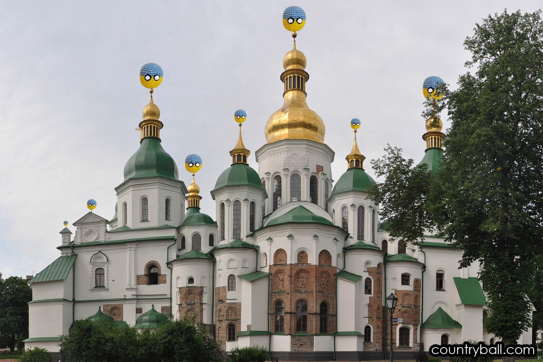 Saint Sophia's Cathedral in Kiev